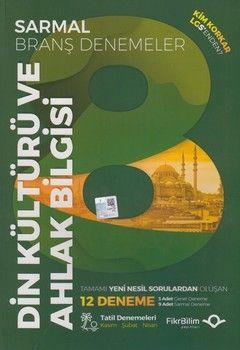 FikriBilim Yayınları 8. Sınıf LGS Din Kültürü ve Ahlak Bilgisi 12 li Sarmal Branş Denemeler