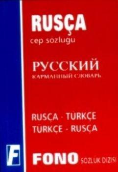 Fono Rusça Cep Sözlük