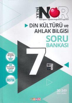Gama Yayınları 7. Sınıf Nar Din Kültürü ve Ahlak Bilgisi 2 li Set Soru Bankası Tekrar Testleri