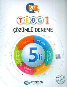 Gezegen Yayıncılık 8. Sınıf TEOG 1 Çözümlü Deneme