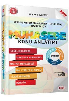 Hür Yayınları 2017 KPSS A Hedef Serisi Muhasebe Konu Anlatımlı