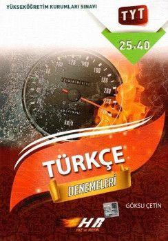 Hız ve Renk Yayınları YKS 1. Oturum TYT Türkçe Hız ve Renk Denemeleri 25X40
