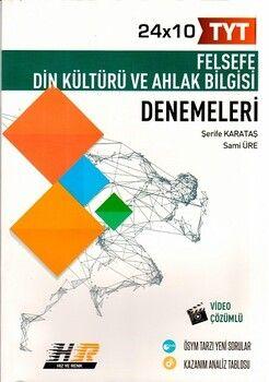 Hız ve Renk Yayınları TYT Felsefe Din Kültürü ve Ahlak Bilgisi 24 x 10 Denemeleri
