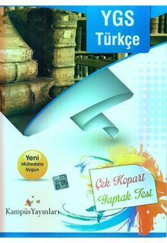 Kampüs Yayınları YGS Türkçe Çek Kopart Yaprak Test