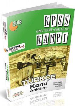Kamu Park Yayınları 2018 KPSS Genel Yetenek Genel Kültür Kampı Türkçe Konu Anlatımı