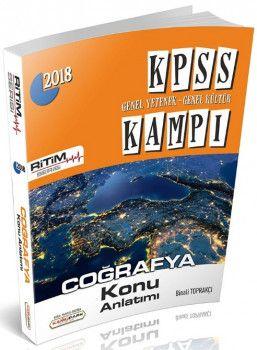 Kamu Park Yayınları 2018 KPSS Genel Yetenek Genel Kültür Coğrafya Konu Anlatımlı