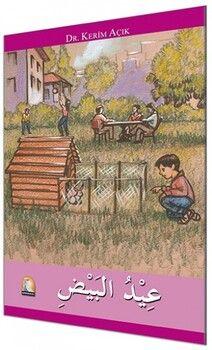 Kapadokya Yayınları Ya 'İydu'l-Beyd