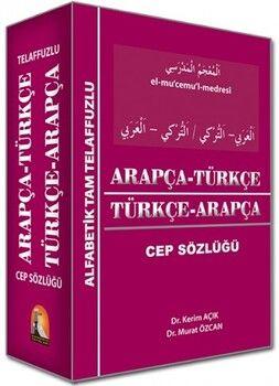Kapadokya Yayınları Arapça Türkçe Cep Sözlüğü