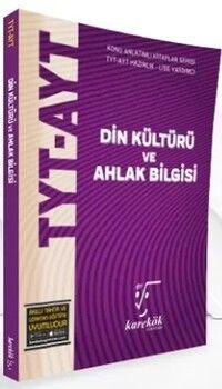 Karekök Yayınları TYT AYT Din Kültürü ve Ahlak Bilgisi Konu Anlatımlı