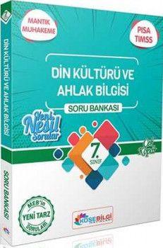 KöşeBilgi Yayınları 7. Sınıf Din Kültürü ve Ahlak Bilgisi Özet Bilgili Soru Bankası