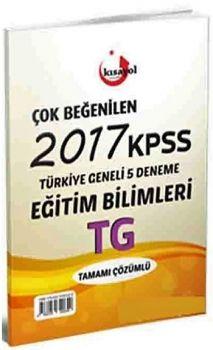 Kısayol Yayınları 2017 KPSS Eğitim Bilimleri Türkiye Geneli Tamamı Çözümlü 5 Deneme