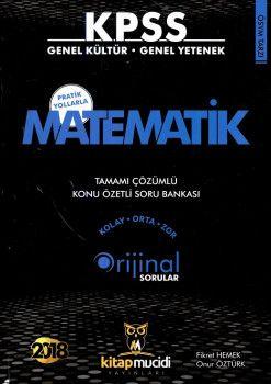 Kitap Mucidi Yayınları 2018 KPSS Genel Kültür Genel Yetenek Matematik Tamamı Çözümlü Konu Özetli Soru Bankası