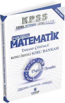 Kitap Mucidi Yayınları KPSS Genel Yetenek Genel Kültür Matematik Tamamı Çözümlü Konu Özetli Soru Bankası