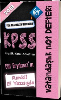 KR Akademi2019 KPSS Vatandaşlık Not Defteri
