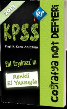 KR Akademi2019 KPSS Coğrafya Not Defteri