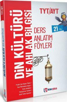 Lider Plus Yayınları TYT AYT Din Kültürü ve Ahlak Bilgisi Ders Anlatım Föyleri
