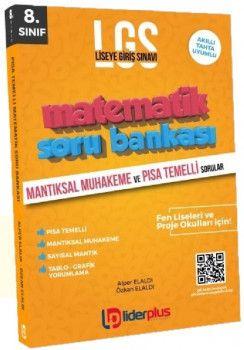 Lider Plus Yayınları 8. Sınıf LGS Matematik Soru Bankası