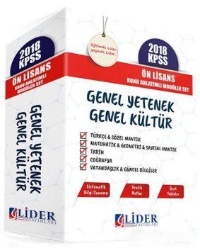 Lider Yayınları 2018 KPSS Ön Lisans Genel Yetenek Genel Kültür Konu Anlatımlı Modüler Set