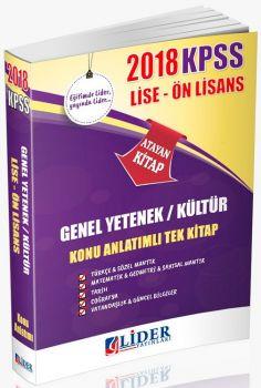 Lider Yayınları 2018 KPSS Genel Yetenek Genel Kültür Lise Ön Lisans Konu Anlatımlı Tek Kitap