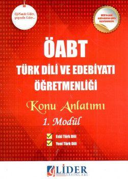 Lider Yayınları ÖABT Türk Dili ve Edebiyatı Öğretmenliği Konu Anlatımı Modüler Set