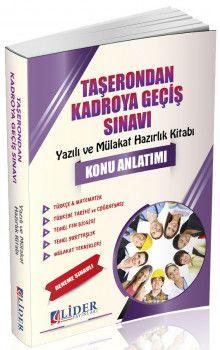 Lider Yayınları Taşeron İşçilere Kadroya Geçiş Sınavı Konu Anlatımı