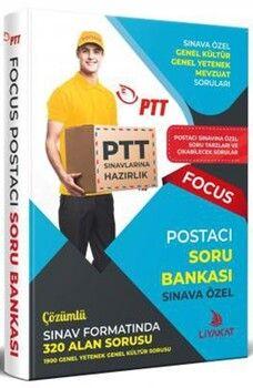 Liyakat Yayınları PTT Postacı Sınavlarına Özel Hazırlık Soru Bankası