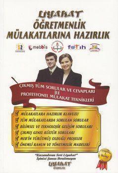 Liyakat Yayınları Liyakat Öğretmenlik Mülakatlarına Hazırlık Kitabı