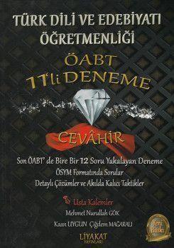 Liyakat Yayınları ÖABT Türk Dili ve Edebiyatı Öğretmenliği 11 li Deneme Cevahir
