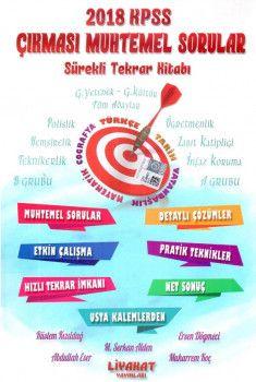 Liyakat Yayınları2018 KPSS Genel Yetenek Genel Kültür Tüm Adaylar İçin Çıkması Muhtemel Sorular Sürekli Tekrar Kitabı