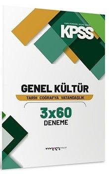 Marka Yayınları 2020 KPSS Genel Kültür 3 x 60 Deneme Sınavı