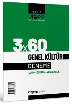 Marka Yayınları 2022 KPSS Genel Kültür 3 x 60 Deneme Sınavı