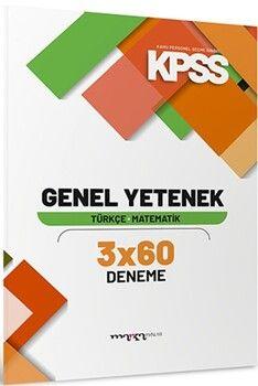 Marka Yayınları KPSS Genel Yetenek 3x60 Deneme Sınavı
