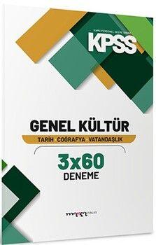Marka Yayınları KPSS Genel Kültür 3x60 Deneme Sınavı