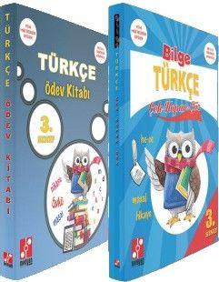 Medyan Yayınları 3. Sınıf Türkçe Çek Kopar Çöz Ödev Kitabı Seti