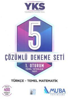 Muba Yayınları YKS 1. Oturum TYT Türkçe Matematik Çözümlü 5 Deneme Seti