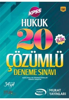 Murat Yayınları 2017 KPSS A Grubu Hukuk Çözümlü 20 Deneme Sınavı