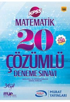 Murat Yayınları 2017 KPSS Matematik Çözümlü 20 Deneme Sınavı