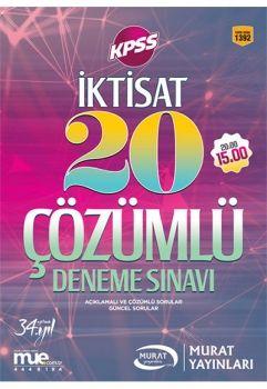 Murat Yayınları 2017 KPSS A Grubu İktisat Çözümlü 20 Deneme Sınavı 1392