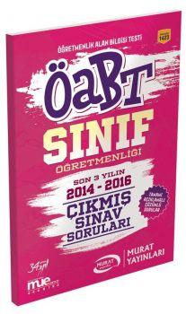 Murat Yayınları 2017 ÖABT Sınıf Öğretmenliği Çıkmış Sınav Soruları 1423
