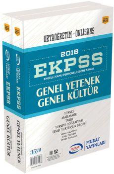 Murat Yayınları 2018 EKPSS Ortaöğretim Ön Lisans Genel Yetenek Genel Kültür Konu Anlatımlı Modüler Set