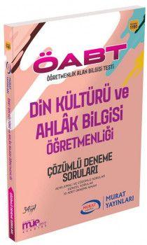 Murat Yayınları ÖABT Din Kültürü ve Ahlak Bilgisi Öğretmenliği Çözümlü Deneme Soruları 1191