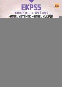 Murat Yayınları E KPSS Ortaöğretim Önlisans Genel Yetenek Genel Kültür Çözümlü 5 Deneme Sınavı