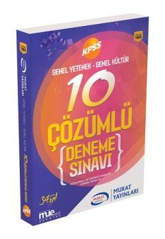 Murat Yayınları KPSS 2017 Genel Yetenek Genel Kültür Çözümlü 10 Deneme Sınavı