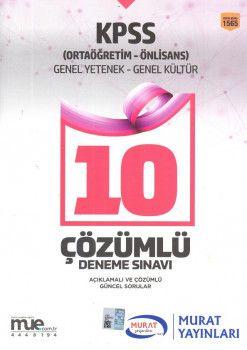 Murat Yayınları KPSS Ortaöğretim Önlisans Genel Yetenek Genel Kültür Çözümlü 10 Deneme Sınavı 1565