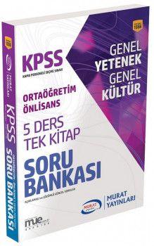 Murat Yayınları KPSS Lise Önlisans Genel Yetenek Genel Kültür 5 Ders Tek Kitap Soru Bankası 1556