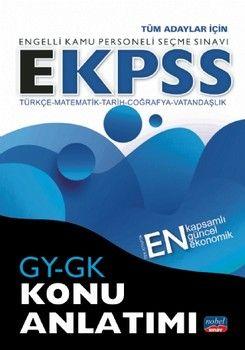Nobel Sınav Yayınları EKPSS Tüm Adaylar İçin GY GK Konu Anlatımı