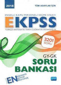 Nobel Yayınları E KPSS Genel Yetenek Genel Kültür Soru Bankası