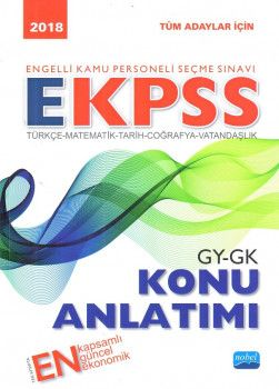 Nobel Yayınları E KPSS Genel Yetenek Genel Kültür Konu Anlatımı