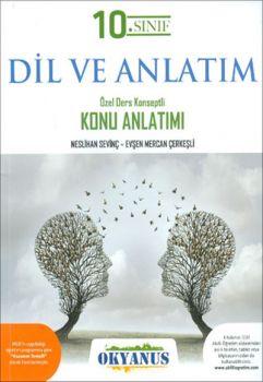 Okyanus Yayınları 10. Sınıf Dil ve Anlatım Özel Ders Konseptli Konu Anlatımı