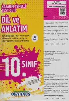 Okyanus Yayınları 10. Sınıf  Dil ve Anlatım Kazanım Temelli Yaprak Test